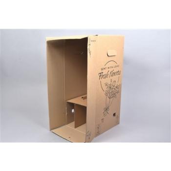bouq. shipping box.jpeg