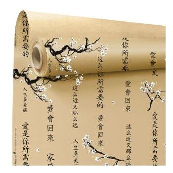 product/cdn.shop.clayrtons.com/770725-RollsKraft-Calligraphie-Black-1200.jpg